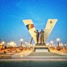 La place de la Nation au coucher du soleil, N´Djaména/Crédit DR